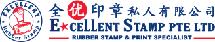 Excellent stamp